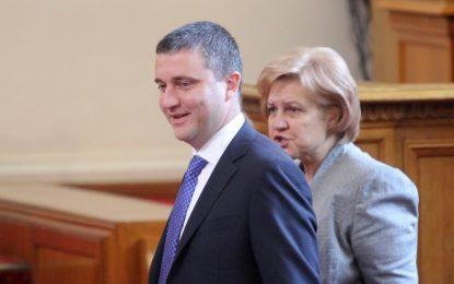 ГЕРБ оттегля проектобюджета за 2017 г. и ръста на заплатите