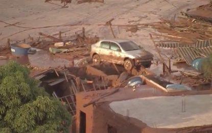 Екокатастрофа в Бразилия