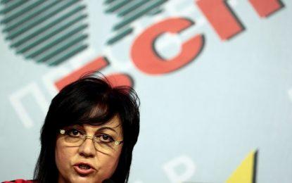 БСП няма да участва в кабинет в този парламент