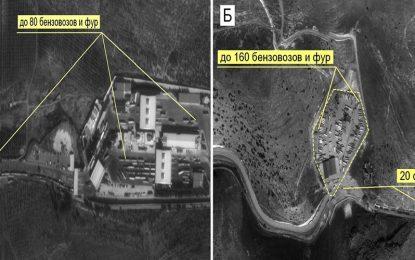 """Ердоган: Москва клевети, че купуваме нефт от """"Ислямска държава"""""""