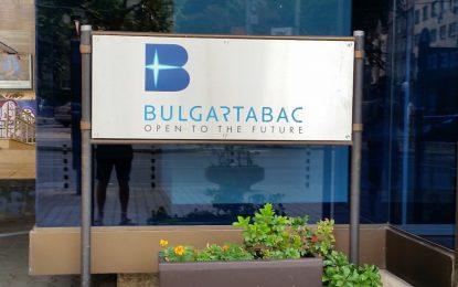 """Булгартабак"" спира износа за Близкия изток"