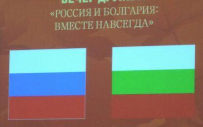 Москва отваря своя телевизия у нас