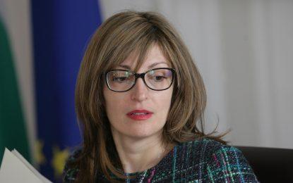 Politico извади дамски списък за български еврокомисар