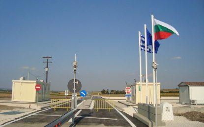 В Гърция – само през Ивайловград