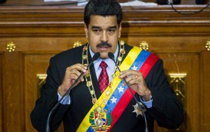 Венецуела започна да внася петрол от САЩ
