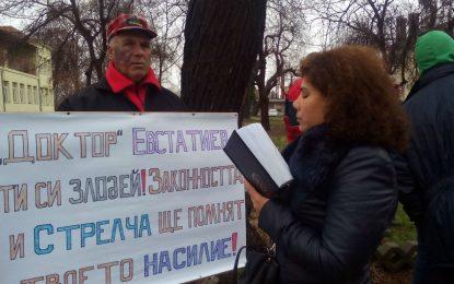 Обвиненият в изнасилване Евстатиев остава в болница