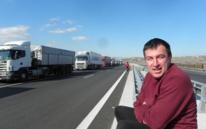 Гръцките фермери отвориха частично границата