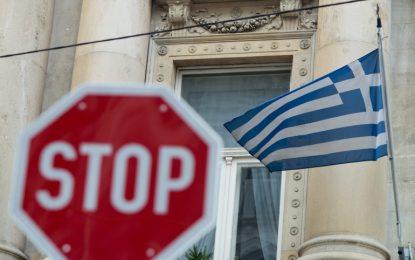 Гърция отзова посланика си в Австрия