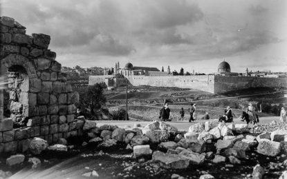 Когато османците владееха Йерусалим
