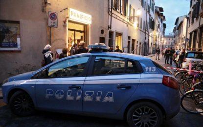 Българин уби пенсионер в Италия за 200 евро