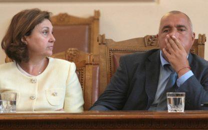 Реформаторите викат Бъчварова в парламента заради Бююк