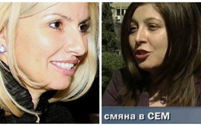 Обновен СЕМ избира новите шефове на БНР и БНТ