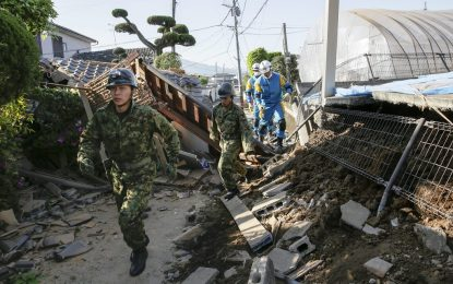 Поредно земетресение в Япония взе десетки жертви