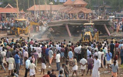 Стотина души загинаха в пожар в индийски храм