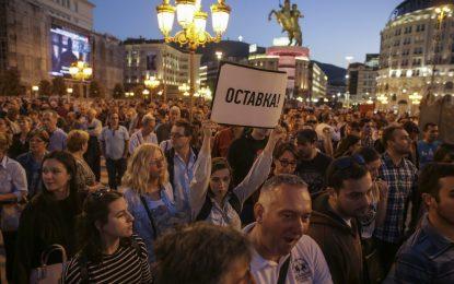 Македония отказва да преглътне амнистията на политици