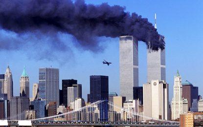 Доклад свързва Саудитска Арабия с атентатите от 9/11