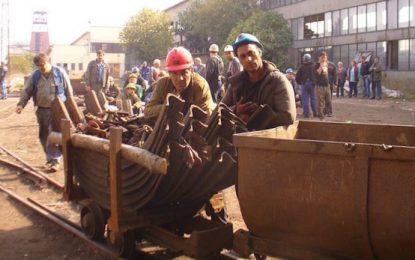 """Мина """"Черно море"""" затваря, 280 души остават без работа"""