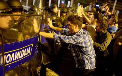 Амнистия на политици разпали протести в Македония