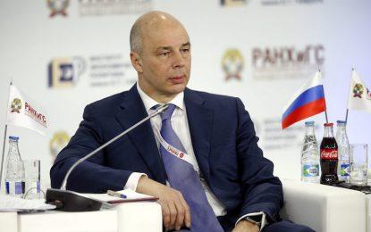 Русия плаши с вето за помощта на МВФ за Украйна