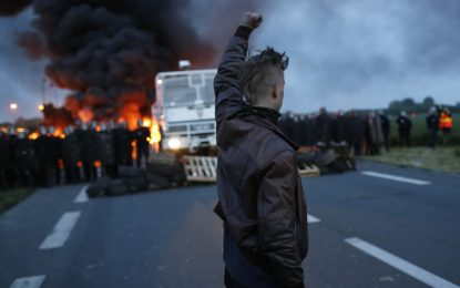 Френската революция заплашва Евро 2016