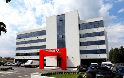 Бургас вече има университетска болница