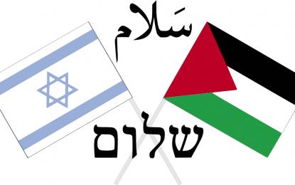 Мирни преговори за Израел и Палестина без Израел и Палестина