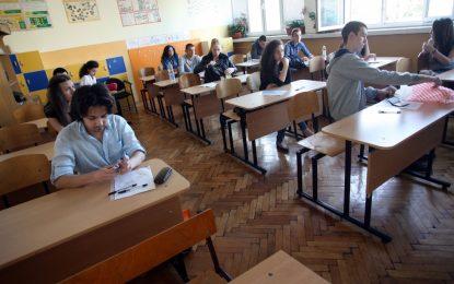 Автори обжалват процедура на МОН за оценка на учебници