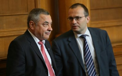 Депутати искат отчет от Цацаров за КТБ