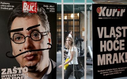 """Управляващите в Сърбия откриха изложба с """"лъжите на медиите"""""""