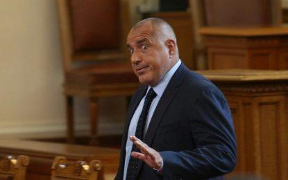 Борисов внесе оставката на правителството