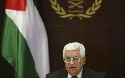 Палестина съди Великобритания за създаването на Израел