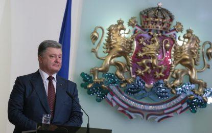 Порошенко: Украйна избра Европа пред Съветската империя