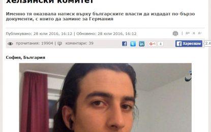 """БХК и журналисти осъдиха """"Блиц"""" и """"Уикенд"""" за клевета срещу колега"""