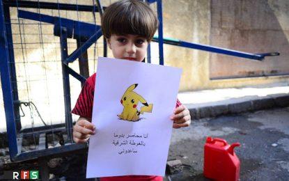 Сирийски деца: Вместо покемони, открийте и спасете нас