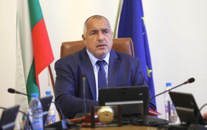 Борисов обяви, че кабинетът оставя 1 милиард излишък