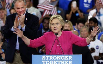 Хилари Клинтън обвини Русия за кибератаката срещу демократите