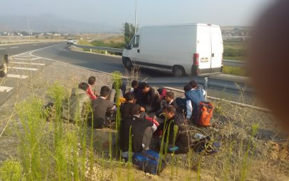"""Група афганистански мигранти задържа полицията на """"Струма"""""""