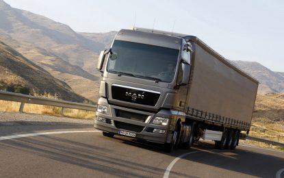 ЕС глоби с €3.24 млрд. автопроизводители за картел