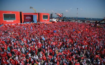 Милиони турци подкрепиха властта на митинг в Истанбул
