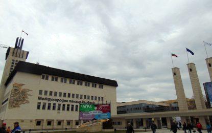 Пловдив иска да е държавата в Панаира