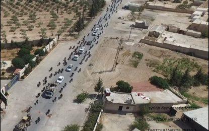 В Сирия показаха как джихадисти се крият зад човешки щит