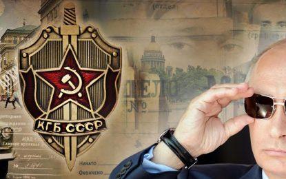 Как спецслужбите на Русия стават министерство. КГБ 2.0