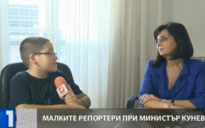 Лельо Кунева, каква е следващата ти реформа?