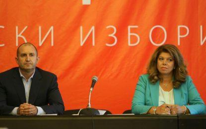 """Ген. Радев обеща на БСП да казва """"не"""" в ЕС и НАТО"""