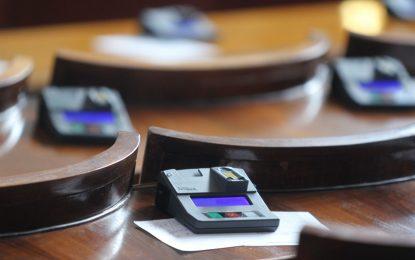 Тръгват консултации в парламента за бюджет 2017 и Изборния кодекс