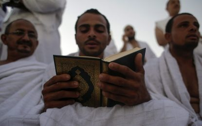 Mюсюлманите празнуват Курбан Байрам, Сирия – примирие