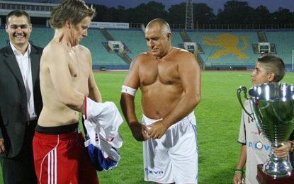 """""""Биволъ"""" с нов запис: Каки, ясновидка и """"мускулът на Борисов"""""""