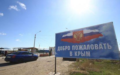 """ЕС разшири """"черния списък"""" със санкции с депутати от Крим"""