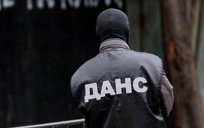 Началник в ДАНС е арестуван за издаване на държавни тайни