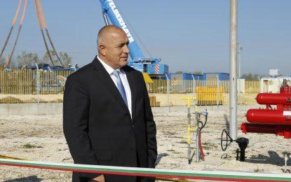 Борисов резна лентата на газовия байпас с Румъния